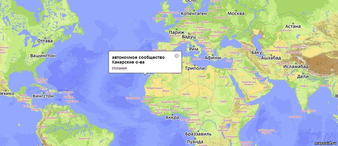 Где находится википедия