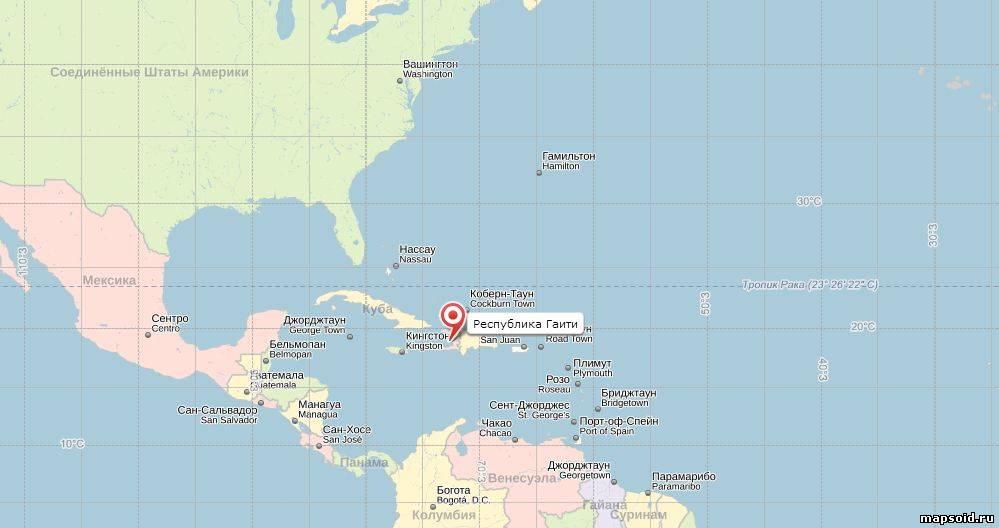 Где по карте находиться гаити