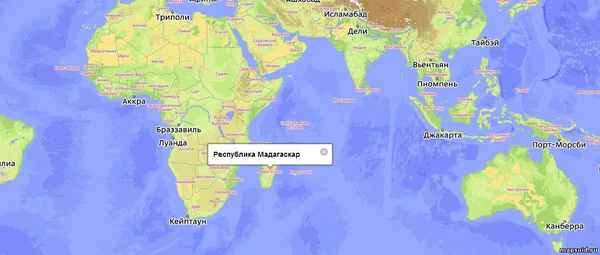 Где находится мадагаскар в африке
