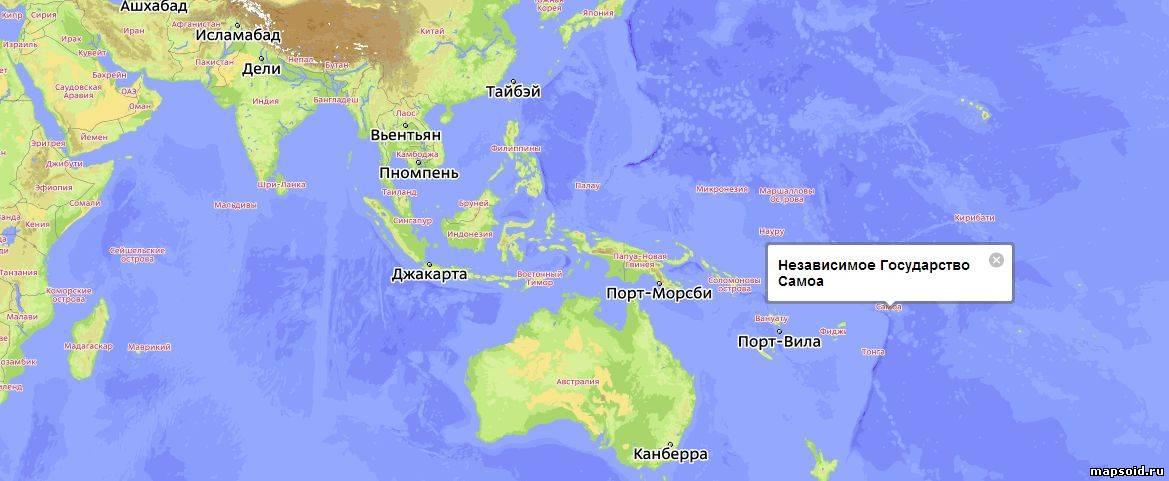 Картинки по запросу Государство Самоа