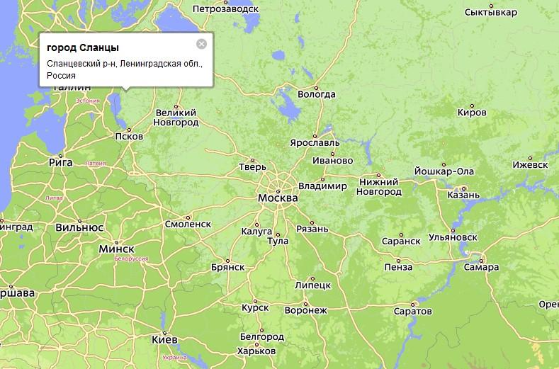 Gismeteo ru прогноз погоды ульяновск