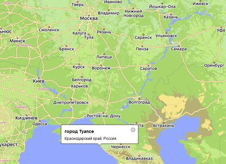 Свое название город Туапсе