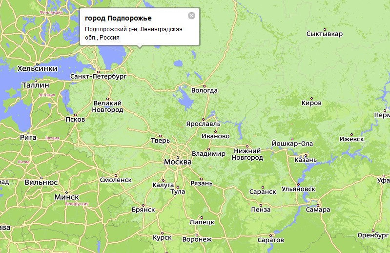 Подпорожье – это российский
