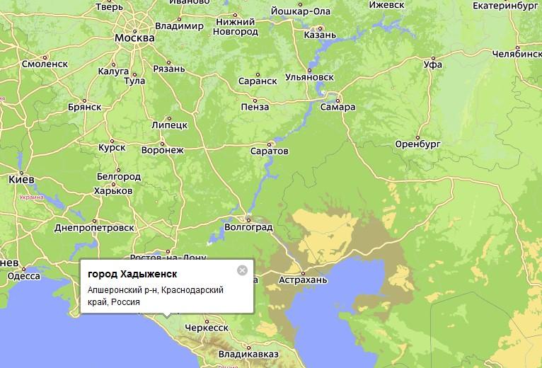 Российский город Хадыженск