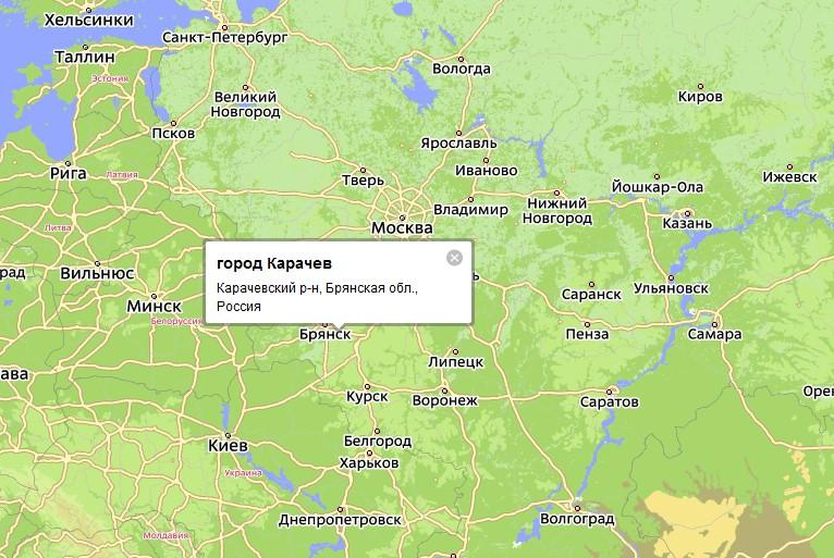 Карачев – российский город в