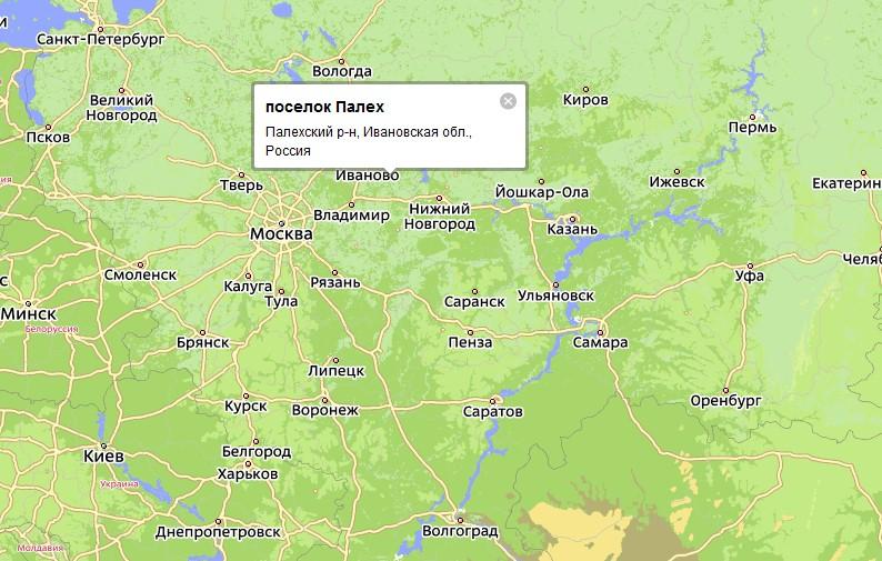 расположенный в Ивановской