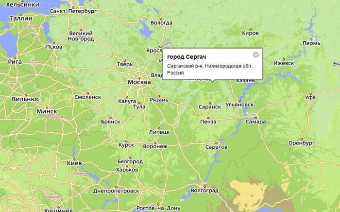 знакомства по нижегородской области сергач