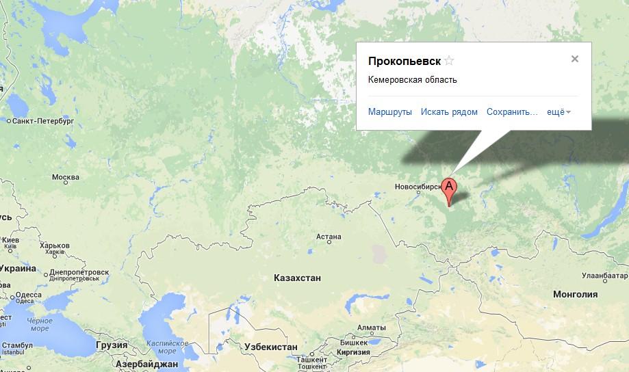 в Кемеровской области