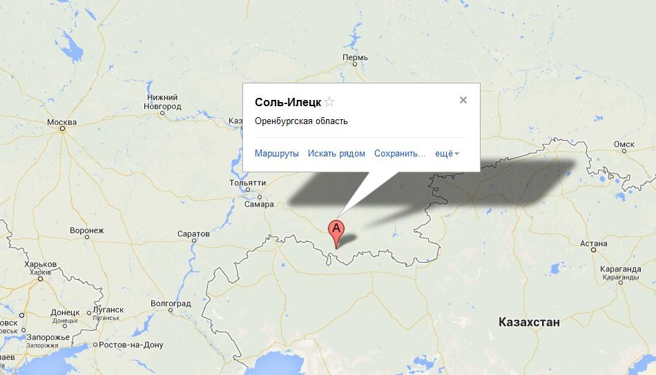 Город Соль-Илецк является