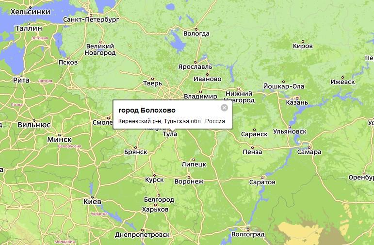 Болохово находится в северной
