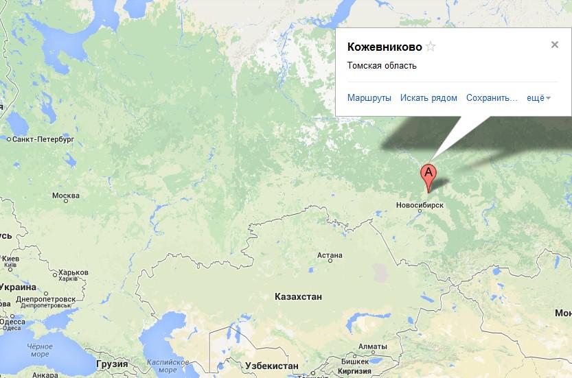 района в Томской области.