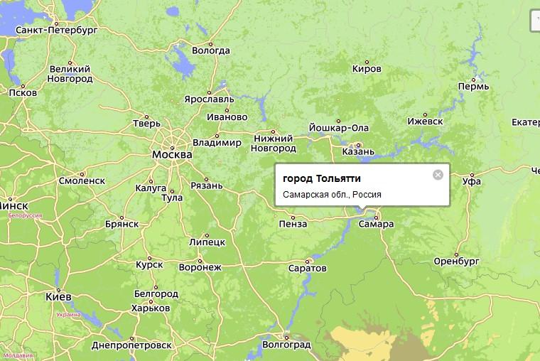 Город Тольятти относится к