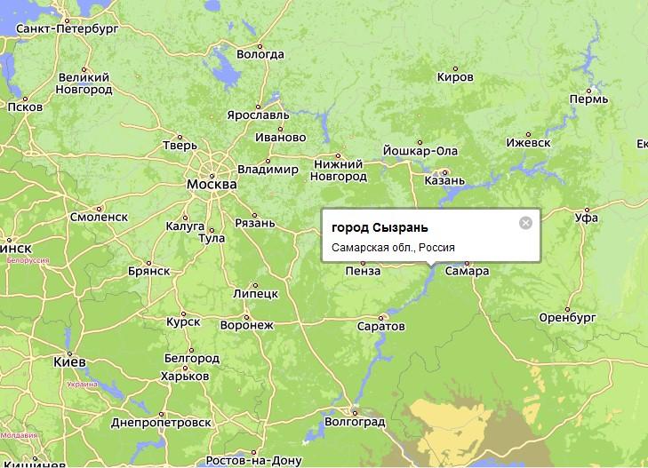 Город Сызрань расположился на
