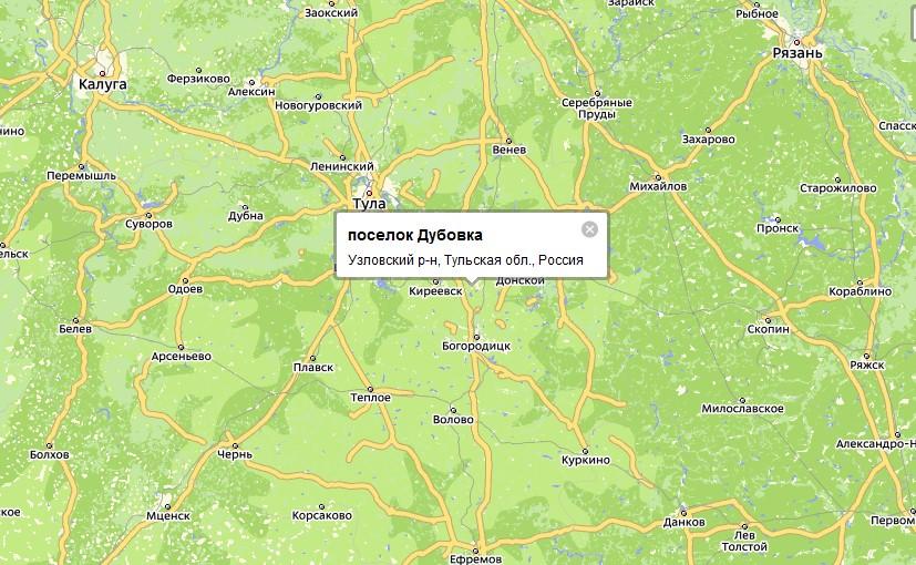 """...центром муниципального образования  """" """"Поселение Дубовка """", расположенное в Узловском районе Тульской области. ."""
