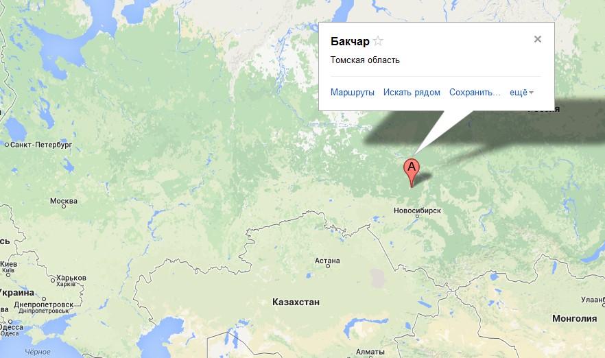 знакомства с томской области село александровского