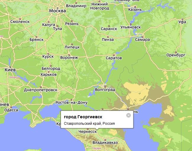 Георгиевск — это город в