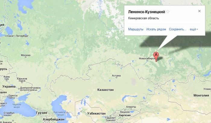 знакомства в городе ленинск кузнецк