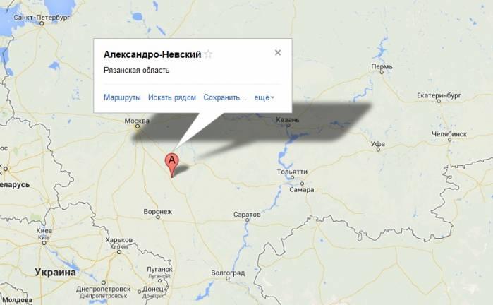 проститутки александро невская рязанской области