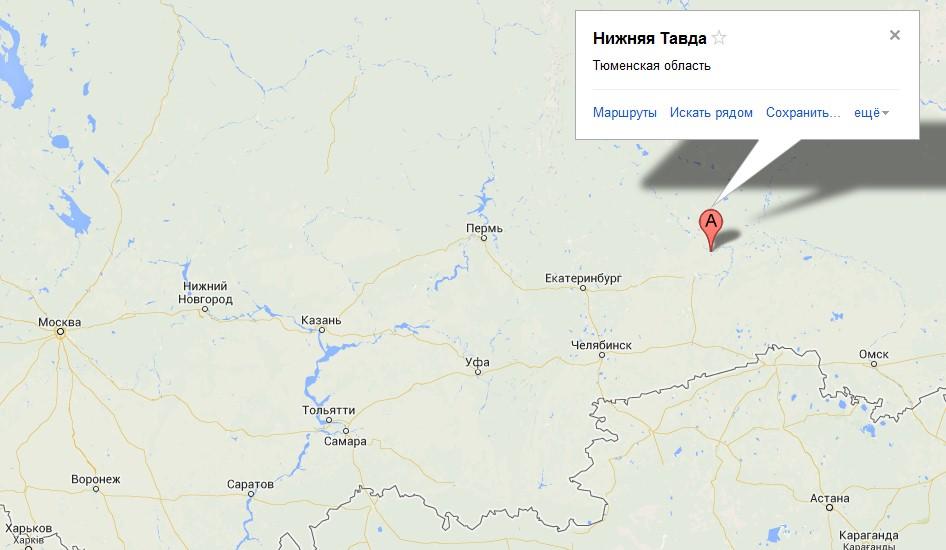Карта Нижняя Тавда с улицами: http://mapsoid.ru/publ/geografija_mira/goroda_rossii/karta_nizhnjaja_tavda_s_ulicami/29-1-0-1506