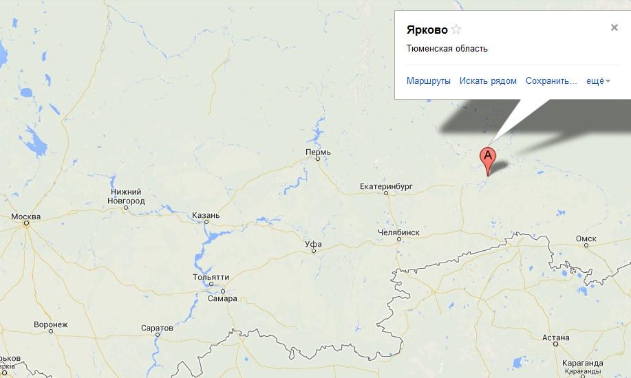 Города России - География мира - Карты: http://mapsoid.ru/publ/geografija_mira/goroda_rossii/29-21-0