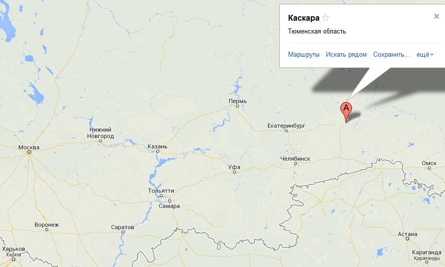25 км от областного центра