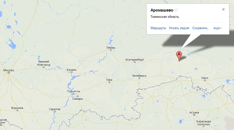района Тюменской области,