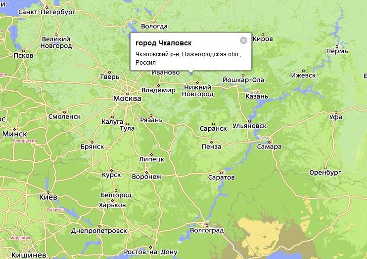 город первомайск нижегородской области знакомства