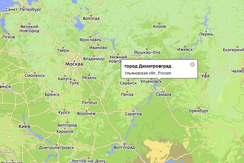 Димитровград получил такое имя