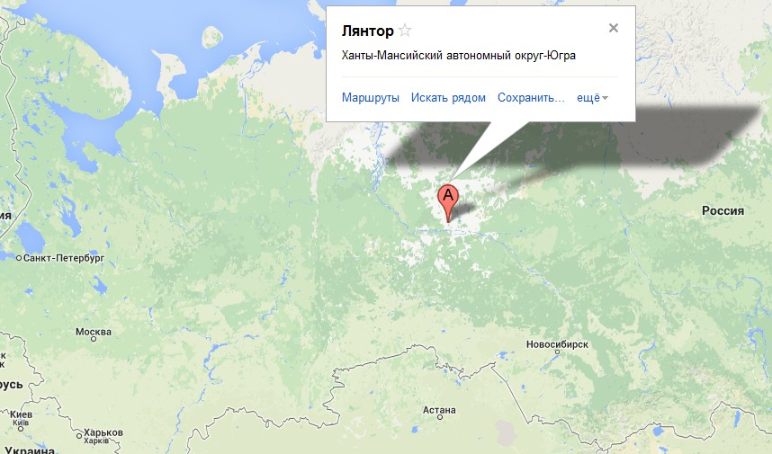 в Ханты-Мансийского