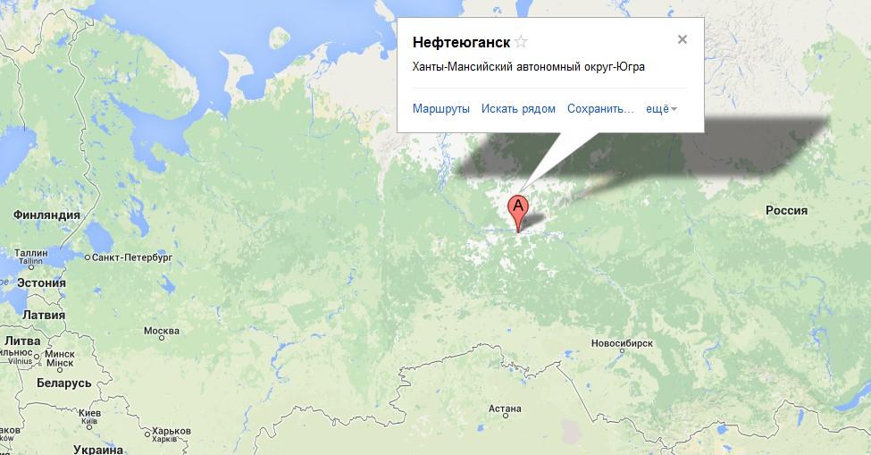 Город Нефтеюганск расположен в