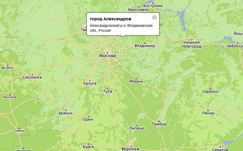 Российский город Александров