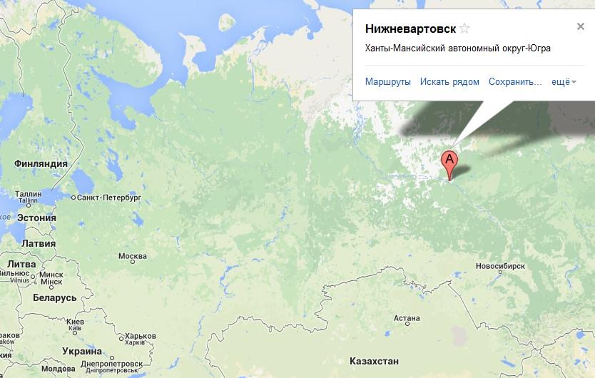 Нижневартовск - город