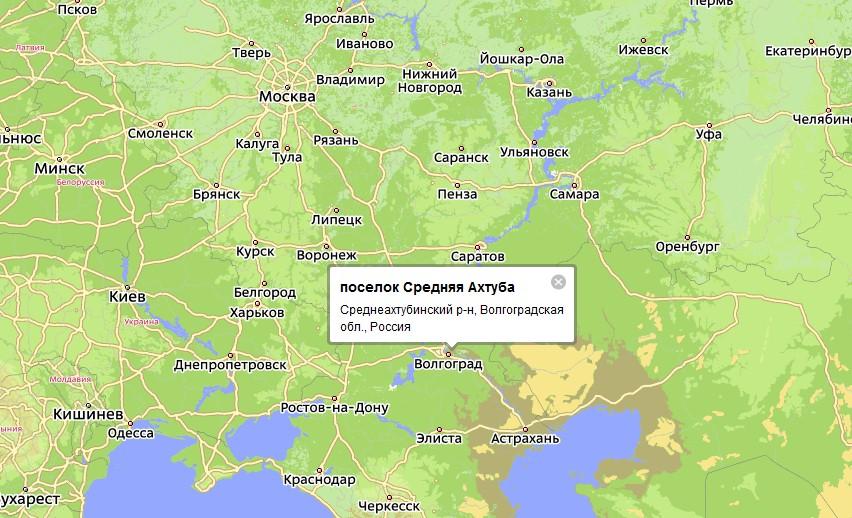 рек Волга и Ахтуба,