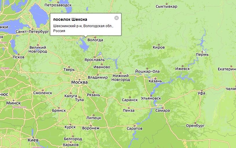 центра города Вологда и в