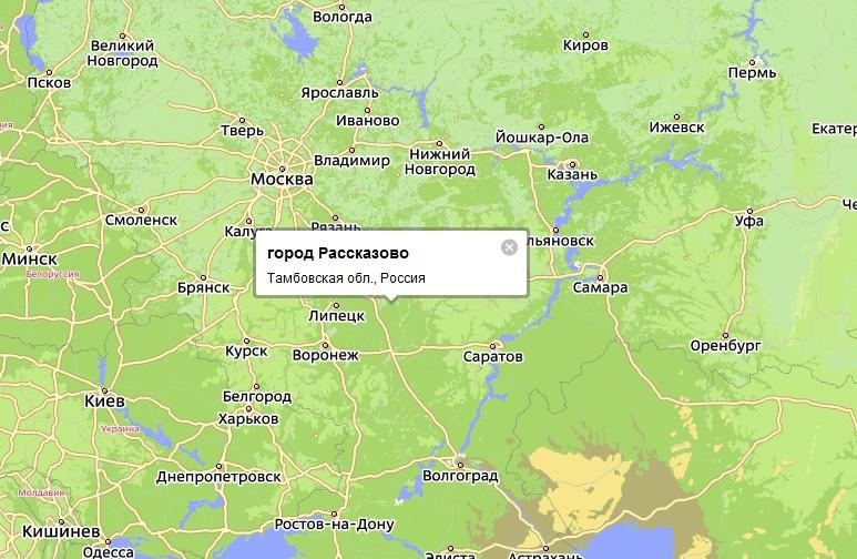 Город Рассказово является