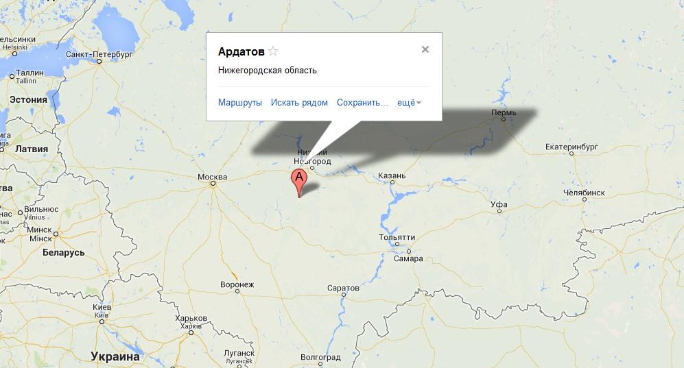 прогноз клева в мамадыше татарстан