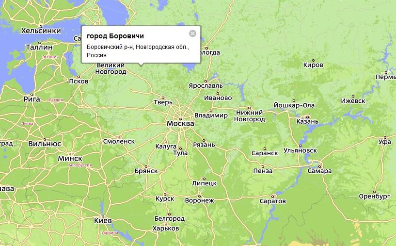 Боровичи – город областного