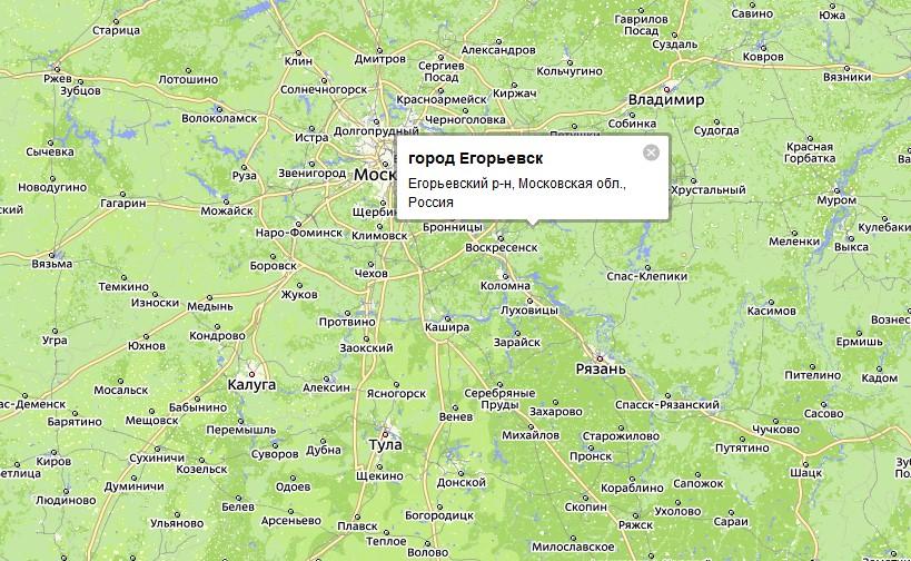 Егорьевск - город в Московской