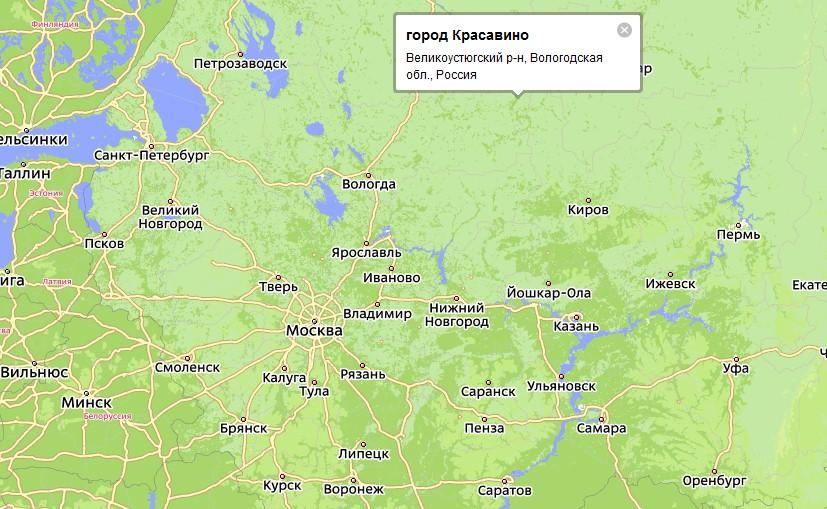 районе Вологодской области