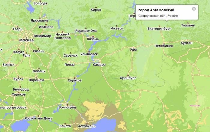 знакомства в городе артемовский свердловской области