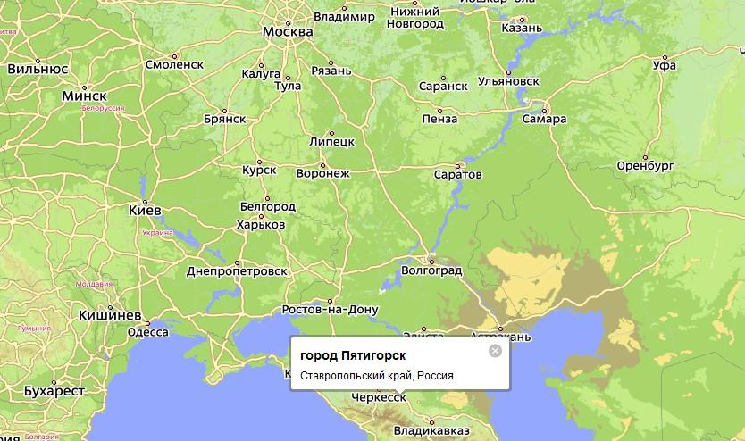 Пятигорск – центр