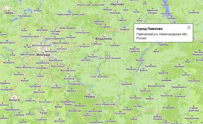 знакомства павлово на оке нижегородской области