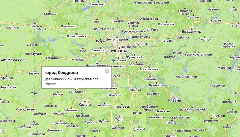 Кондрово — административный