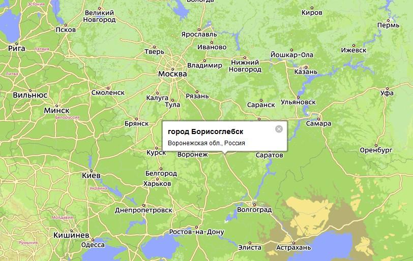 город Борисоглебск.