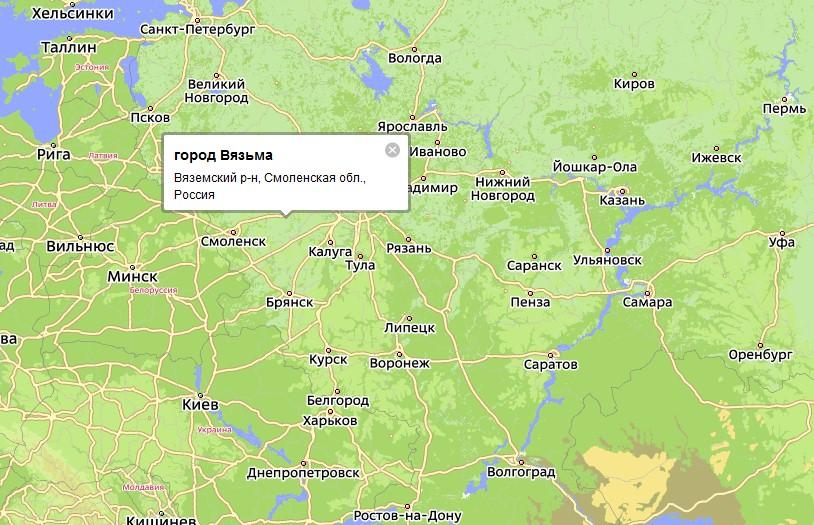 является город Вязьма.