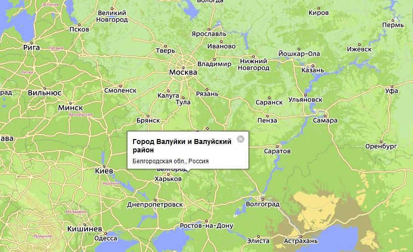 Белгородской области
