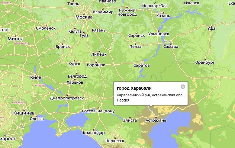 Астраханской области