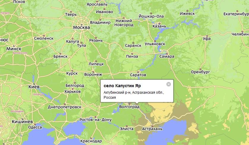 Капустин яр на карте россии