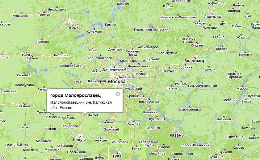 Калужской области является