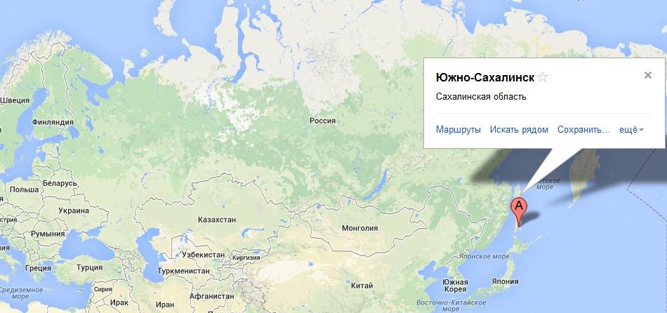 Город Южно-Сахалинск является